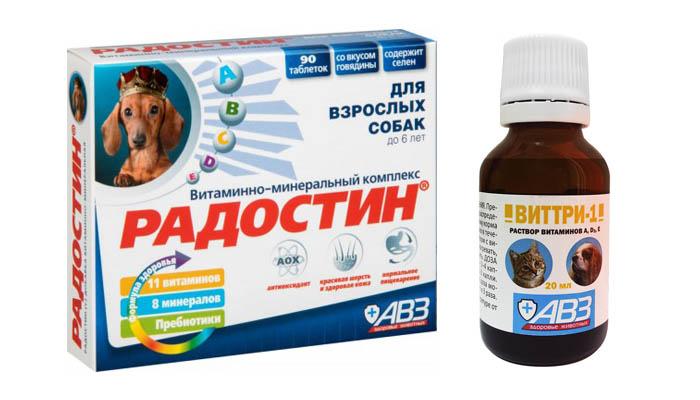 Витамины для взрослых собак и щенков АВЗ (Агроветзащита)